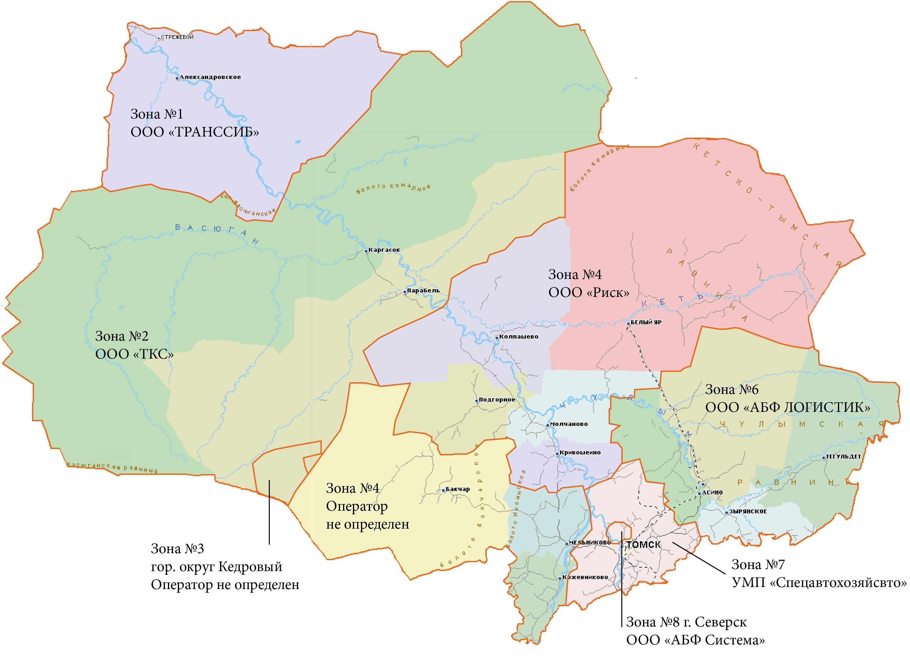 Карта зон Рег. операторов